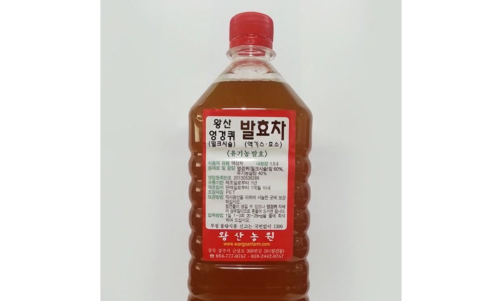 엉겅퀴발효차(엑기스/효소) 1병 (1.5L) (PET)